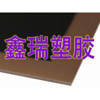 阻燃尤尼莱特板 防火等级UL94-V0 进口PC棒 日本咖啡色UNILATE板