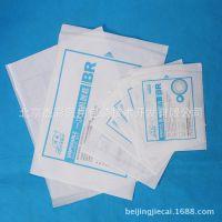 北京厂家直销一次性透析纸包装袋 透析纸三边封袋 可设计图稿