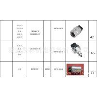 里程表传感器  电喷燃油计量单元 轨压传感器