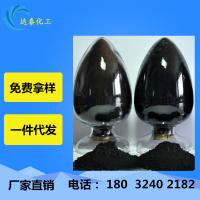 厂家供应 炭黑N330 橡胶专用填充补强炭黑 质优价廉