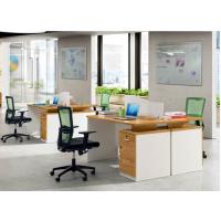 办公家具4人位办公桌椅组合简约现代职工电脑桌双人办公桌