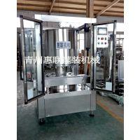 全自动白酒灌装机 酒水灌装机 白酒灌装设备 电子定量灌装机