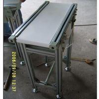 平板型上料机量身定制 车间用输送机鄂尔
