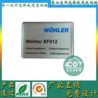 上海厂家供应 检测仪器铭牌定做印刷滴胶标贴加工水晶滴胶标牌