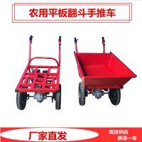 果园使用不费油两轮车 车斗可拆卸手推车 奔力LLUN