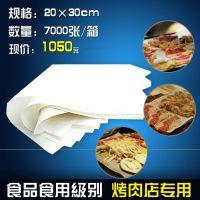 环形煎肉纸烤肉纸韩式长方形电煎锅用吸油纸烤盘电饼铛上纸家用烘