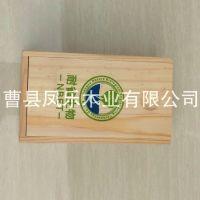 批发木制精油包装盒 手工皂木盒 香皂盒 天然皂包装木盒 化妆品盒