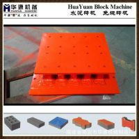 节能砌块成型机模具 坚固耐用 多道工序专业技术制造 质量保证