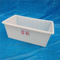 1500L塑料方箱1.5吨塑胶清洗槽1.5立方塑料水池批发