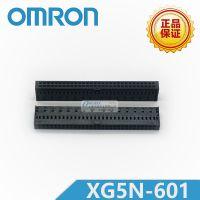 XG5N-601 I.D.C.连接器 散线压接插座 欧姆龙/OMRON原装正品 千洲