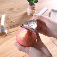 不锈钢笑脸水果削皮刀苹果削皮器厨房土豆刮皮刀刨子去皮器刨刀