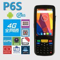 4寸安卓手持机P6S条码扫描PDA