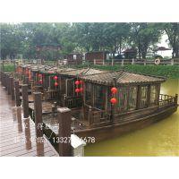 贵州毕节草海景区电动游船价格 景区木船门票多少钱 得胜湖厂家