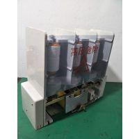 10KV交流真空接触器 JCZ5-250/10KV 高压不真空接触器