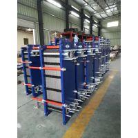 上海换热器 镀镍溶液板式换热器 电镀槽化液板式降温冷却器