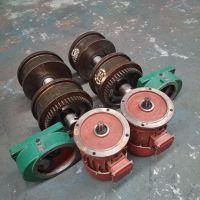 厂家直销LD被动车轮/LD400轮/起重机行车轮/LD轮