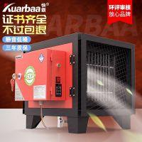 快霸(Kuarbaa) 油烟净化器10000风量高空饭店厨房餐饮商用静电式过滤器环保检查
