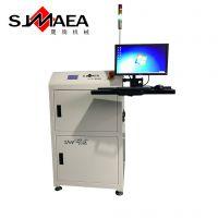 晟驹UVLED固化系统、UV固化系统、LED UV固化系统有什么区别