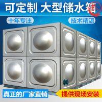 小区不锈钢饮用水蓄水箱 食品级304不锈钢储水箱——河北龙轩
