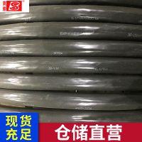 江苏宝胜 ZB-YJV 4*25+1*16 阻燃电线电缆 国标足米 现货批发