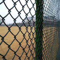 体育场勾花围栏 铁丝网围栏 操场围栏网