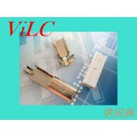 B公三件式-BM三件套-PBT白胶/B型USB公头-镀镍马口铁