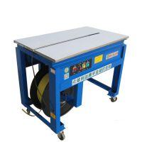 泉州大量出售瓷砖加强型纸箱自动包装机械 依利达TW-93槽钢型自动打包机低价