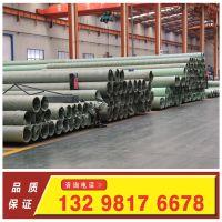 现货批发不锈钢钢管 圆管 316L不锈钢无缝管 厚壁管 耐酸碱工业管
