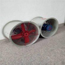 上海BT35-11-5/0.75KW防爆排风机 安宇风机制造商