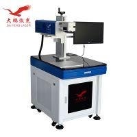 深圳激光厂家直供激光镭雕机,现货出售二氧化碳激光打码机