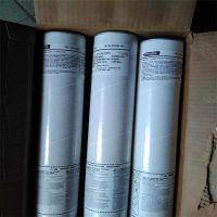 泰克罗伊182/ENiCrFe-3镍基合金焊条