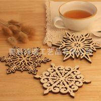 创意镂空雕刻木质挂件杯垫 雪花铃铛城堡雪人麋鹿 新年圣诞挂饰