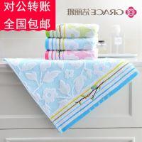 天津洁丽雅促销礼品保险公司 广告宣传品回馈答谢客户毛巾