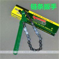 链条扳手滤芯扳手链条式汽修机油滤清器扳手机油格扳手链条管子钳