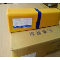 厂家直销天泰TS-316L A022不锈钢焊条e316l-16焊条2.6/3.2/4.0mm