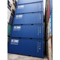 常年出售全新集装箱40GP20GP40HC,二手集装箱价格?