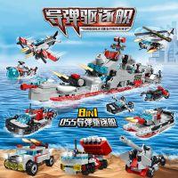 拼装积木儿童玩具军事海陆空益智早教多种组合玩法