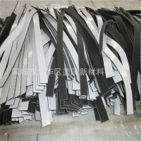 EVA海绵密封条 缓冲减震胶垫 防震EVA泡棉垫 背胶海绵垫