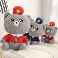 2018新款Q版毛绒玩具熊猫警察公仔毛绒卡通警察熊公仔玩偶礼品