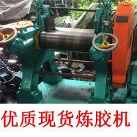 二手亚西橡胶密炼机 寸9炼胶机橡胶机械塑炼混炼机 平板硫化机设备