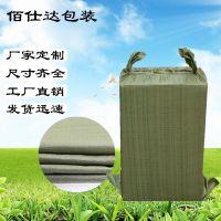 灰色塑料编织袋 蛇皮厂家定做批发 尺寸齐全可定制 免费拿样