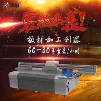 润彩2513亚克力3D浮雕打印设备双四色双向打印速度快精度高梁先生