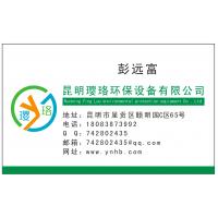 深圳宝安工地洗车机 建筑工地洗轮机SZ-91自动清洗机规格多