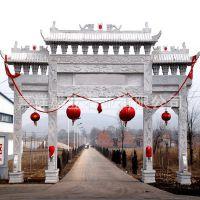 定制街道城镇石雕牌坊 天然中式现代牌坊 农村石门楼