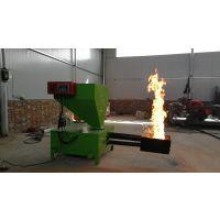生物质颗粒燃烧机取暖炉 采暖炉 暖气片地暖 供暖锅炉 生物质燃烧机