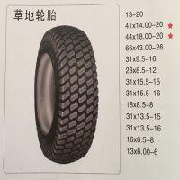 约翰迪尔4720拖拉机轮胎44X18-20园艺44X18.00-20草坪车445/65-20