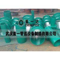 武汉重一刚性防水套管实时供应 价格查询 产品信息介绍