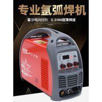 氩弧焊机沪工家用小型两用WS-250E不锈钢单用TIG-250E