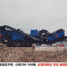 陕西建筑垃圾处理用的哪个厂家的移动破碎机?多少钱一套?有什么政策补贴?