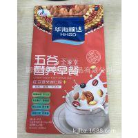 供应石家庄豆奶粉包装袋/五谷杂粮粉包装袋,可定制,金霖彩印制品